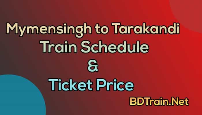mymensingh to tarakandi train schedule and ticket price