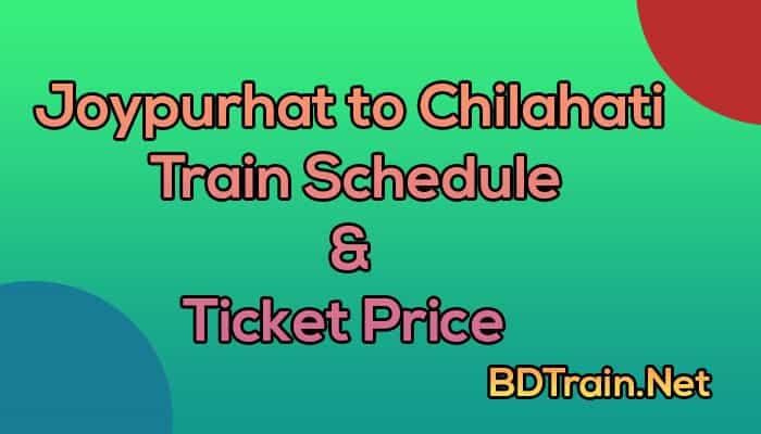 joypurhat to chilahati train schedule and ticket price