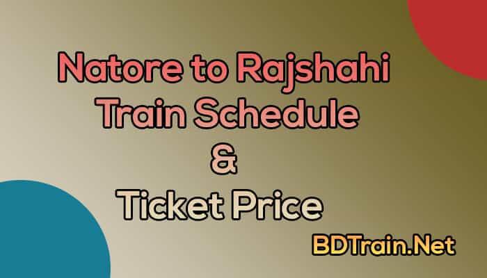 natore to rajshahi train schedule and ticket price