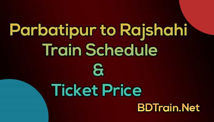 parbatipur to rajshahi train schedule and ticket price