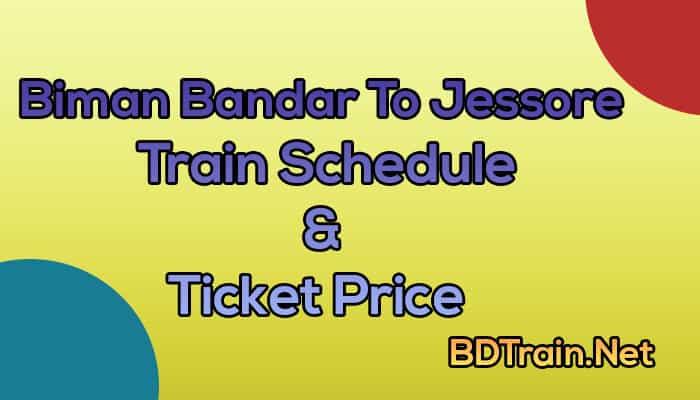 biman bandar to jessore train schedule and ticket price