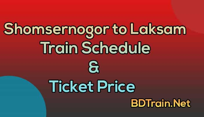 shomsernogor to laksam train schedule and ticket price