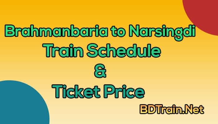 brahmanbaria to narsingdi train schedule and ticket price