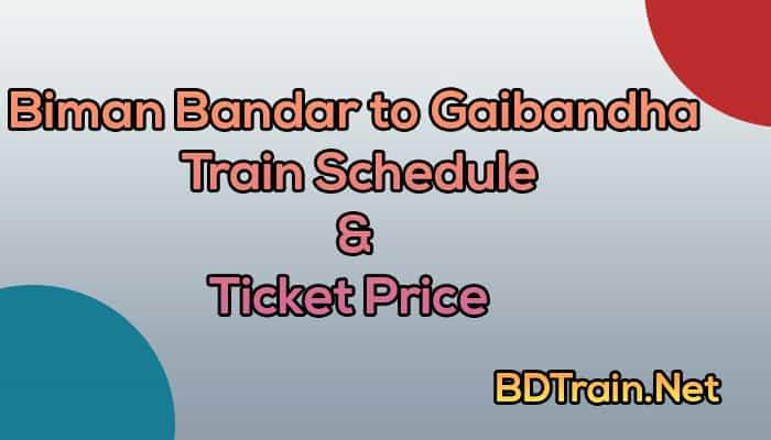 biman bandar to gaibandha train schedule and ticket price