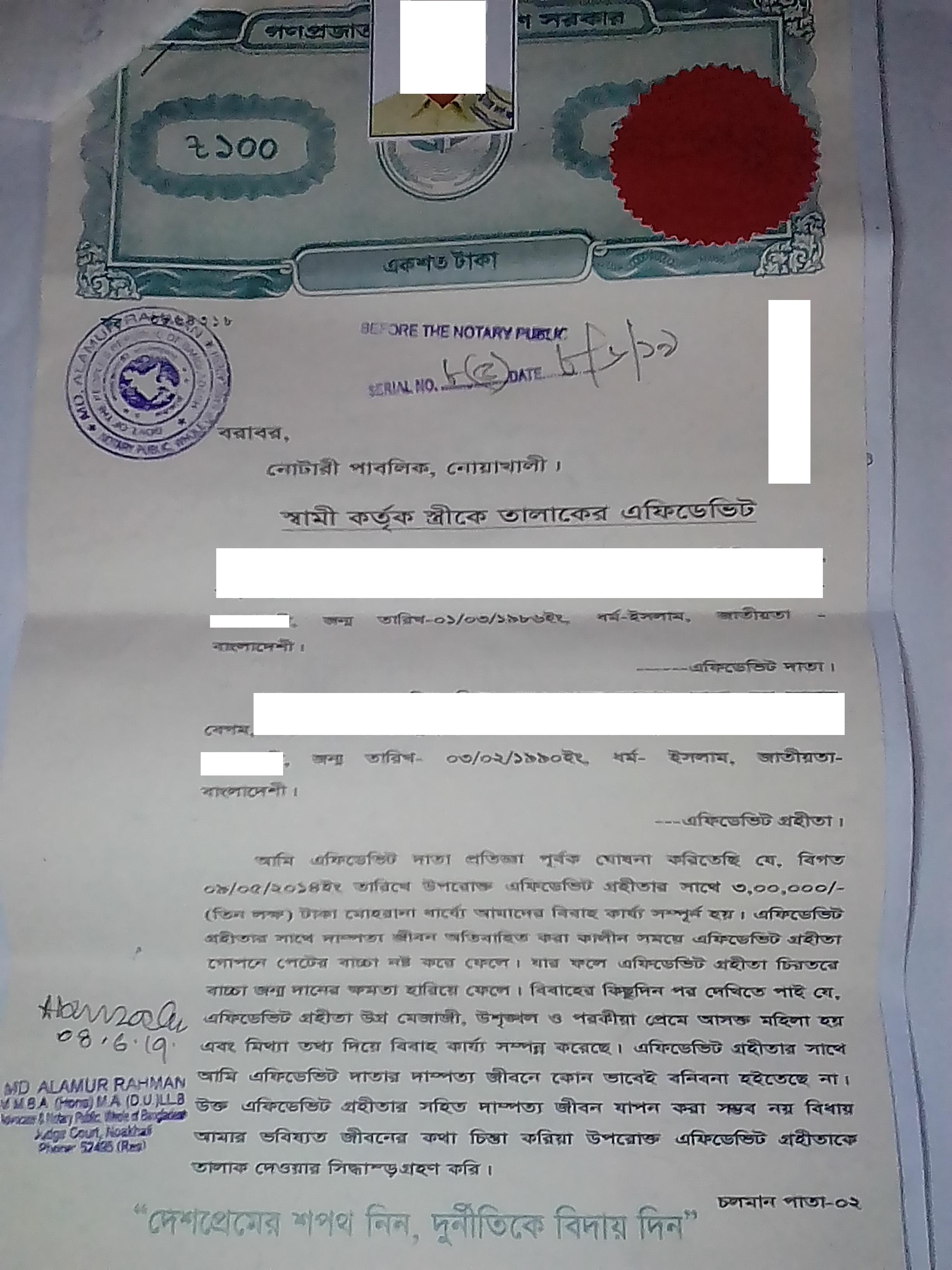 Divorce Affidavit
