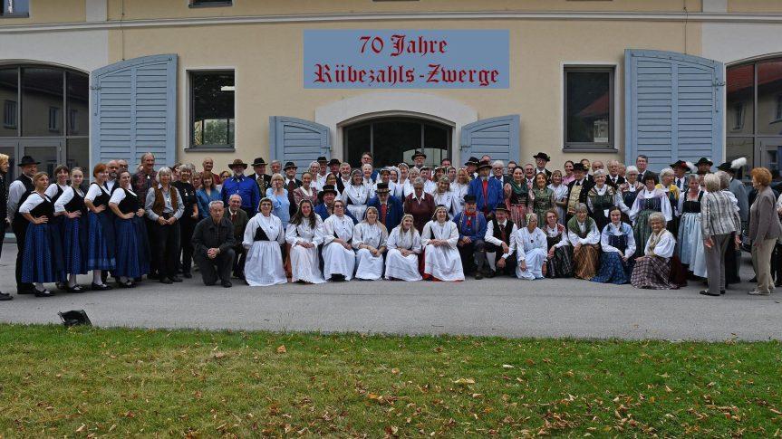 Tanz der Kulturen in München