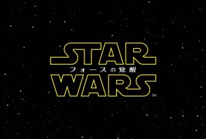 © 2015Lucasfilm Ltd. & TM. All Rights Reserved