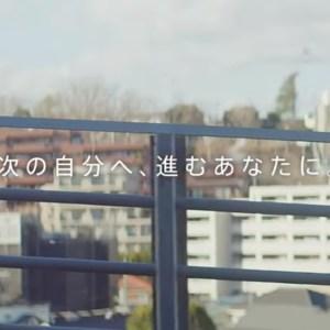 九州の農産物ブランドを展開する企業が、「コピーライター」を募集 / 福岡