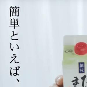 天海祐希さん、トランシーノ美白美容液CM「根本美白」メディカル発想で、シミに挑む。