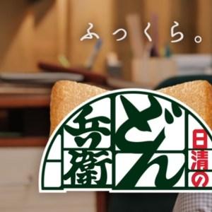 石原さとみさん出演、東京メトロ「Find my Tokyo.」CMが東京マラソンで話題に
