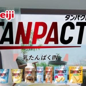 清原翔さん、三井住友カードのCMでハナコとコンパに参加「清原翔人(かーど)」に