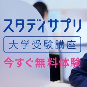 岡田健史さん出演『JR SKISKI』の穴埋めポスター「この◯は◯ない。」