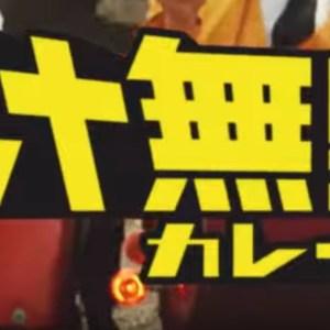 りんごジュースの広告が東北新幹線のカラーと一致。JR東日本acure<アキュア>