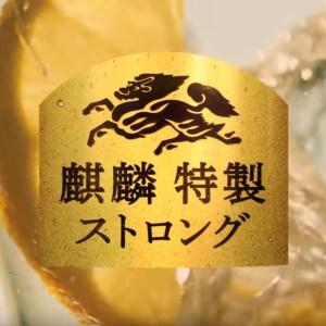 及川光博さん(ミッチー)、本挽きカレーCM「今の二人にちょうどいい。」エスビー食品