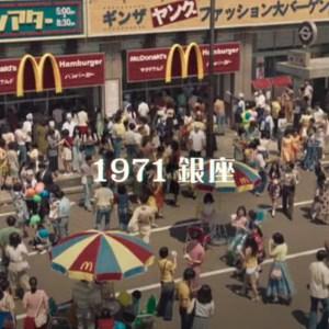 マック×宮崎美子CM「僕がここにいる理由」恥じらいのビッグマック