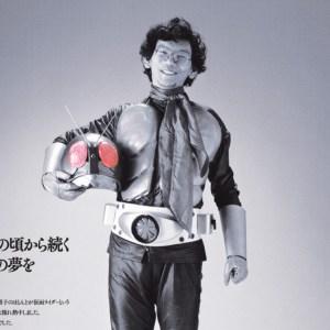 シン・仮面ライダー×庵野秀明、新聞広告「子供の頃から続く大人の夢を」