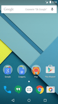 Android_5.0-ru