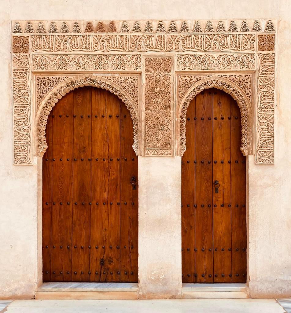 Photo of two doors, Alhambra, Granada