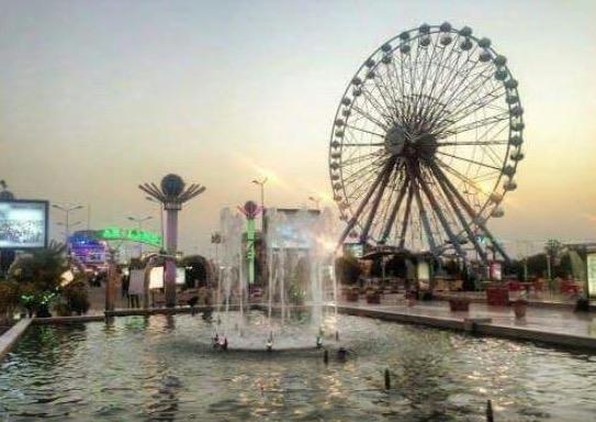 basra amusement park