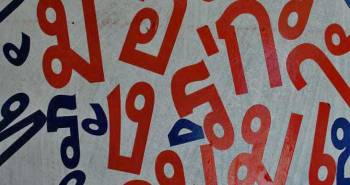 Red and green Thai letters in random order