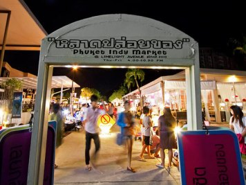 The entrance to Phuket Indy Market with market stalls in the background