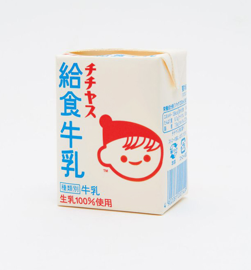 Chichiyasu-TetraBrik-pack-494