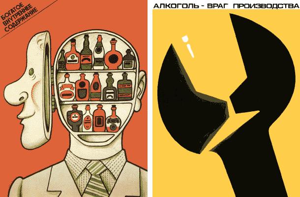 Anti-AlcoholPosters3