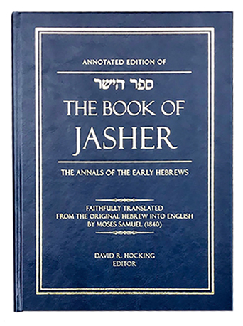 Annotated Edition Book of Jasher-Cover-342×458