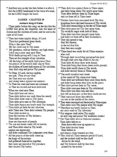 Joshua_s-Song-of-Praise-Annotated-Edition-of-The-Book-of-Jasher
