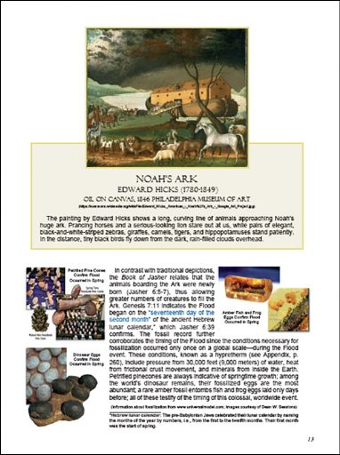 Noah_s-Ark-Annotated-Edition-of-The-Book-of-Jasher