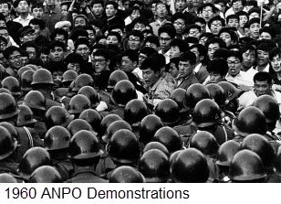 ANPO demonstrations