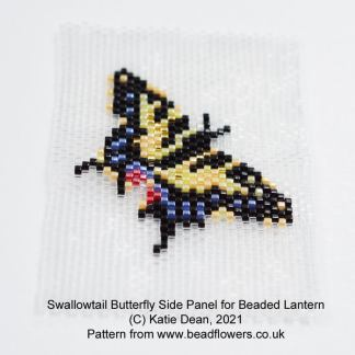 Swallowtail butterfly side panel for beaded lantern, by Katie Dean, Beadflowers