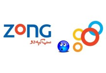 zong 3g packages