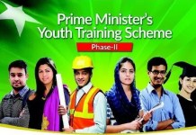 Prime Minister's Youth Training Scheme Phase II