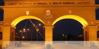 Top 5 Best Medical Universities Colleges in Karachi