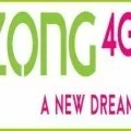 Zong Data Sim Monthly Internet Bundle | 4 GB in just Rs.499