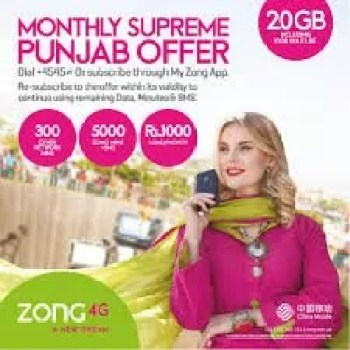 Zong Monthly Supreme Punjab Offer