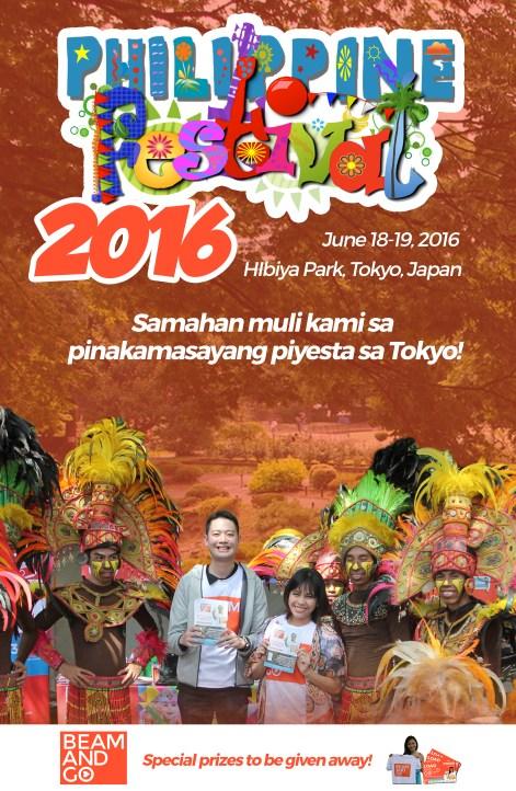 Philippine Festival 2016 (1).jpg