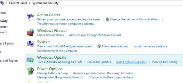 windows_update (6)