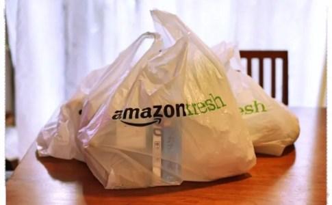 アマゾンフレッシュの買い物袋
