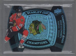 2013-14 Black Diamond Championship Rings 2012-13 Champs #CRB14 Marcus Kruger