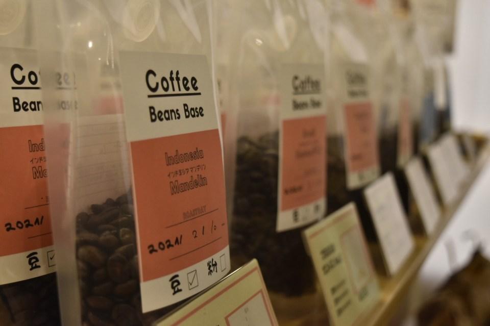 コーヒー豆・粉