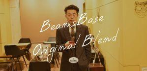 BeansBase Rental Service