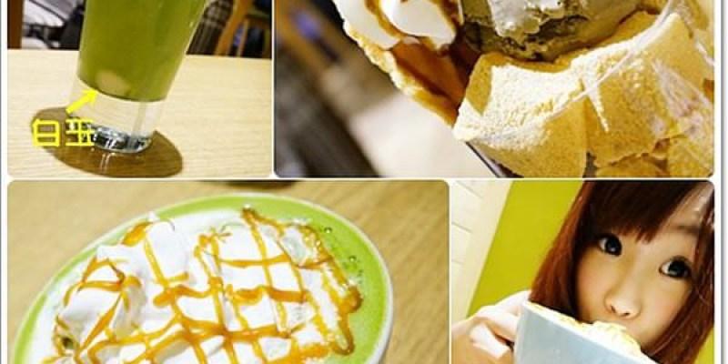 【毛毛-桃園抹茶】Momatcha一抹綠日式手作抹茶。抹茶小惡魔出沒,抹茶控當心了