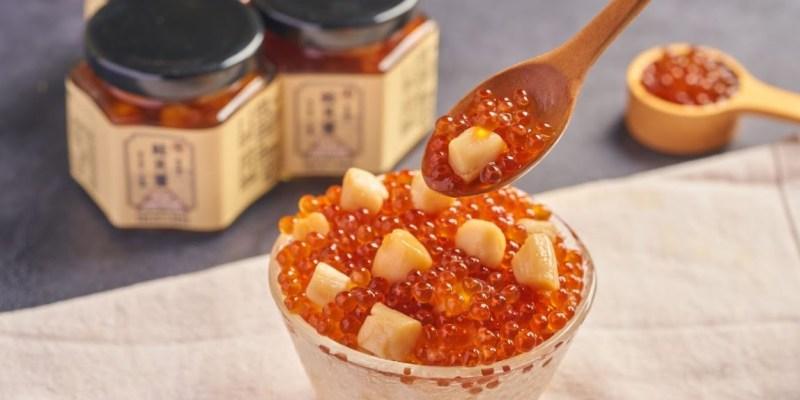 日式料理也能在家吃!加入幽靈鮭魚卵干貝醬一秒變日式丼飯
