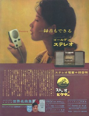 1980s Japanese Hand Held Radio