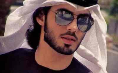 Arabian beard style