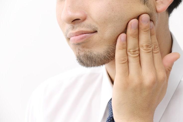 japanese guy with beard