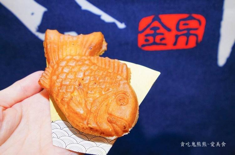 台中北區冰淇淋  金帛霜淇淋專賣店-文青日式風~一起找喵喵玩耍吃鯛魚燒吧