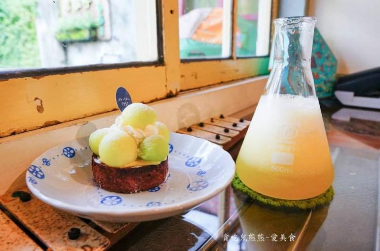 嘉義東區美食 老院子1951想喝-在更有韻味的老宅度過美好時光